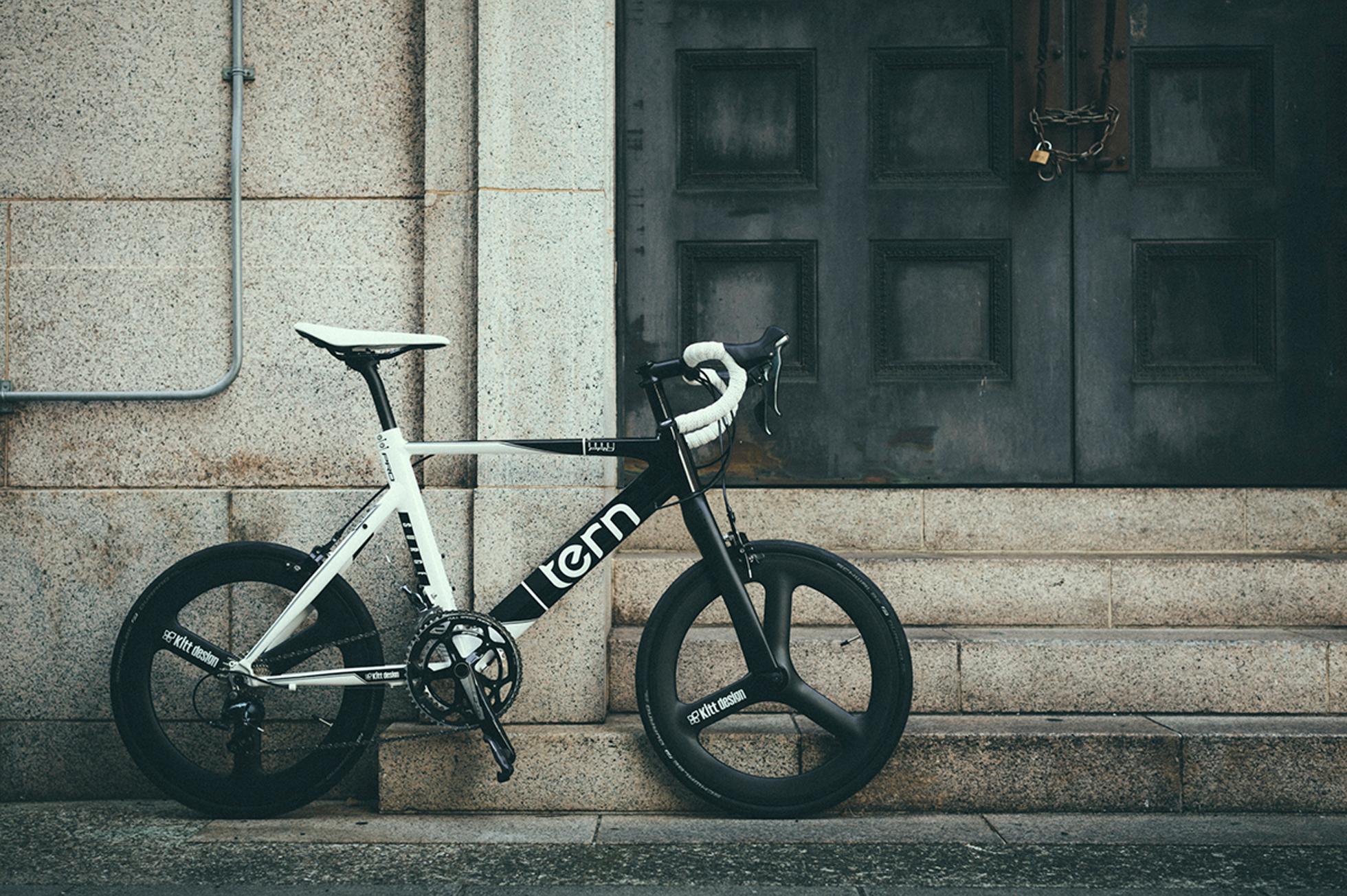 Surge Pro | Tern Folding Bikes | Worldwide