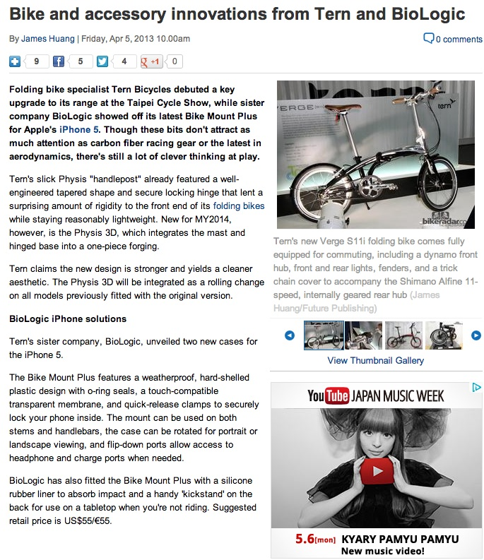 Bike and accessory innovations from Tern and BioLogic | Tern